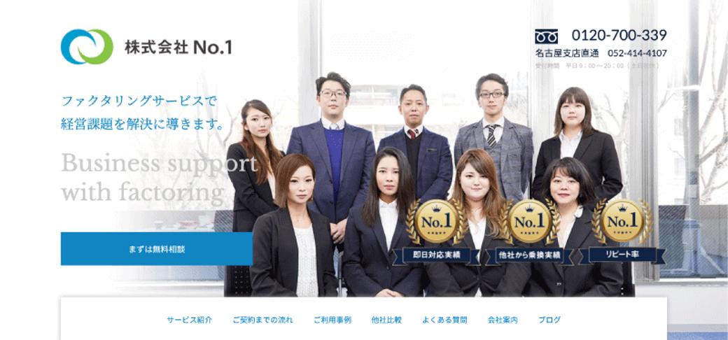 株式会社No1